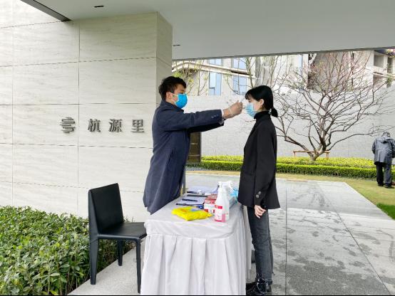 在王鹏的指导下,融创东南的安心售楼处.png