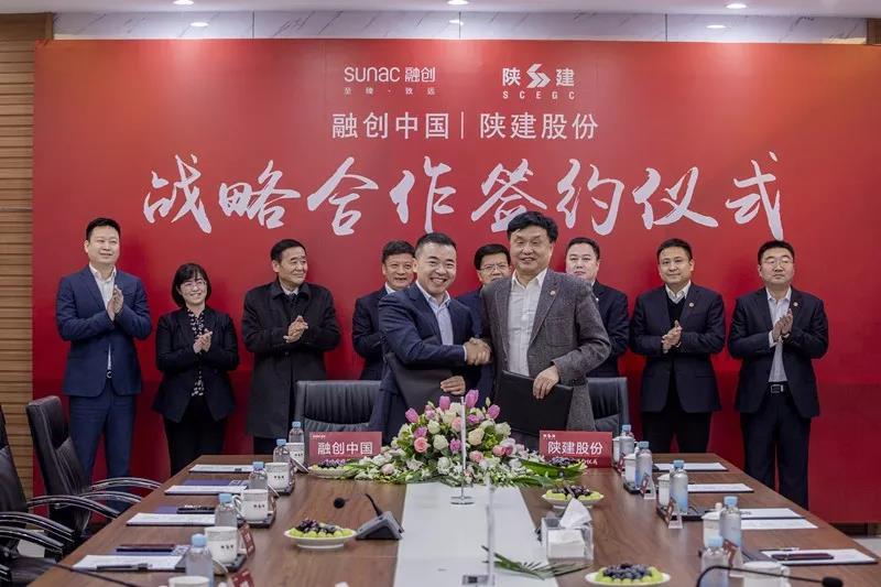 王鹏作为融创中国代表与陕建股份签署战略合作协议02.jpg