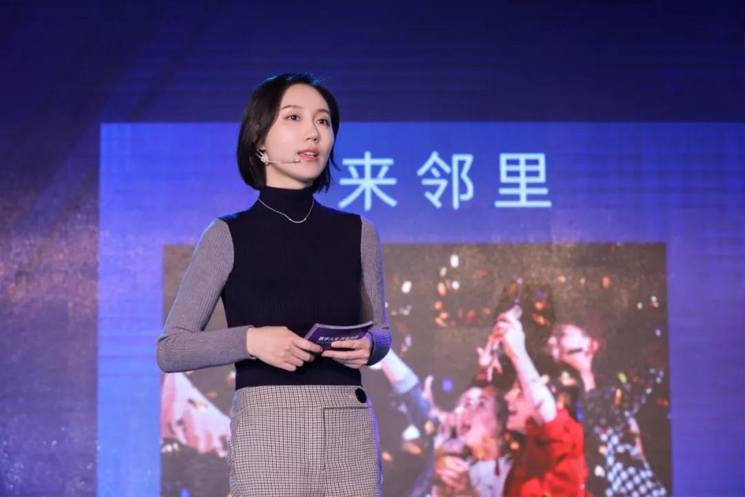 """王鹏带领融创东南荣获2019年度RIBE""""社区运营领航者""""奖 04.jpg"""